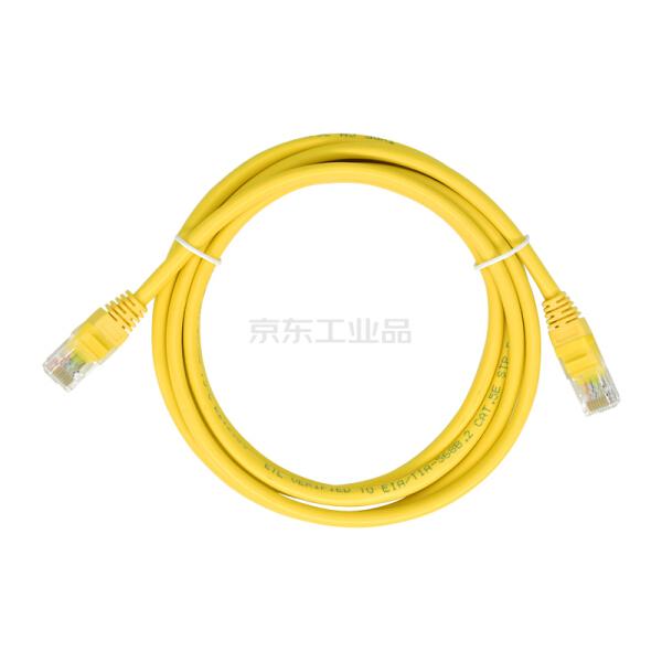 酷比客(L-CUBIC) 超五类非屏蔽纯铜网线/黄色/1M;LCN5RUYW1