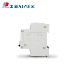 中国人民电器 小型断路器;DZ47-63 C40 2P