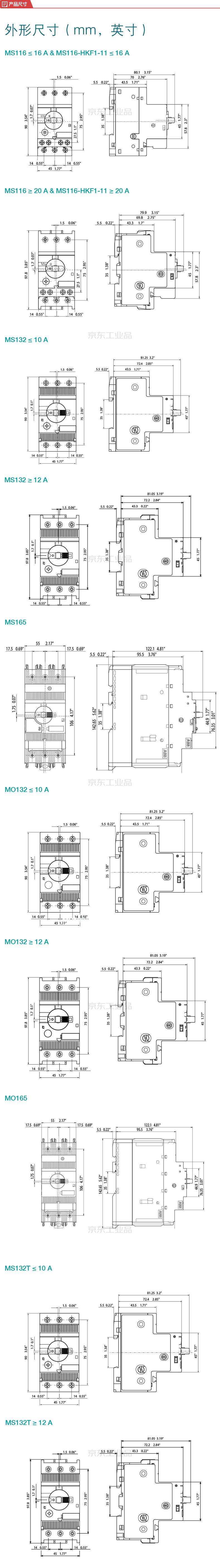 ABB 电动机保护用断路器;MS116-10.0
