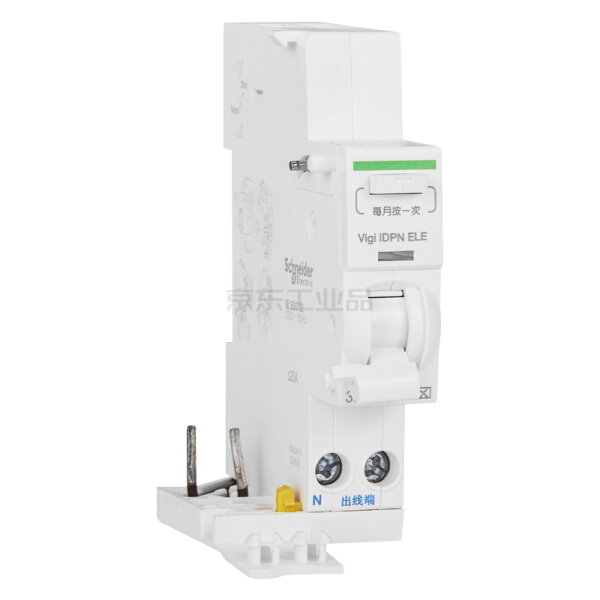 施耐德电气 剩余电流动作保护附件;Vigi DPN Class A ELE 25A 30mA