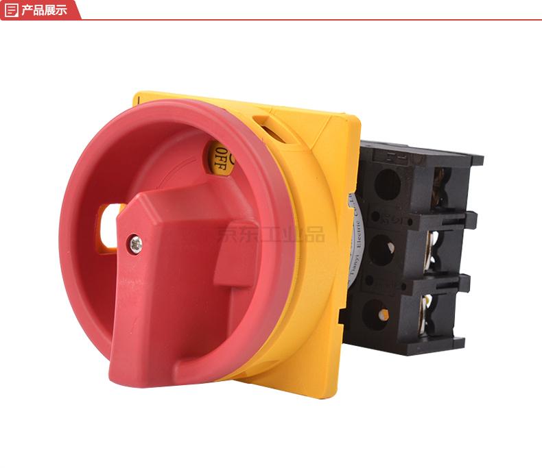 上海天逸电器 通断开关;LW42B32-1016/LF101