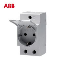 ABB 导轨插座;M1175-C
