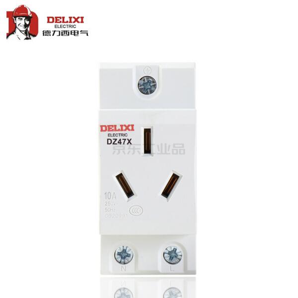 德力西电气 模数化插座;DZ47X 单相两极带接地 10A