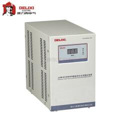 德力西电气 精密净化型交流稳压器,1个/箱;JJW-D 1K(单相) 带延时
