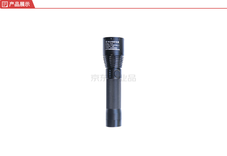 OK海洋王(OKTECH) 强光巡检手电筒-冷白/暖白 5W;JW7632