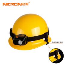 耐朗(NICRON) 防爆调光头灯;EXH90