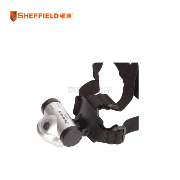 钢盾(SHEFFIELD) 8LED头灯;S030011