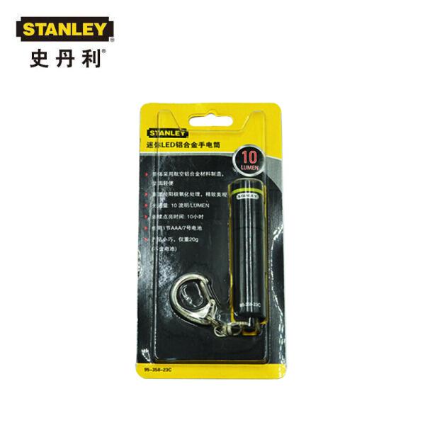 史丹利 迷你LED铝合金手电筒;95-358
