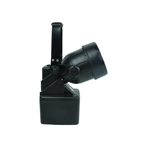 暄朗 轻便式多功能强光灯;MV9432