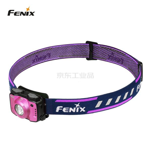 FENIX 便携多用途头戴头灯双光源led直充防水 轻便双光源泛光防水高续航USB直充;HL12R