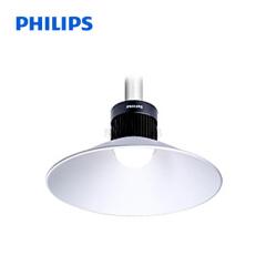飞利浦 明尚LED,低天棚二代Lowbay;BY088P LED20/CW