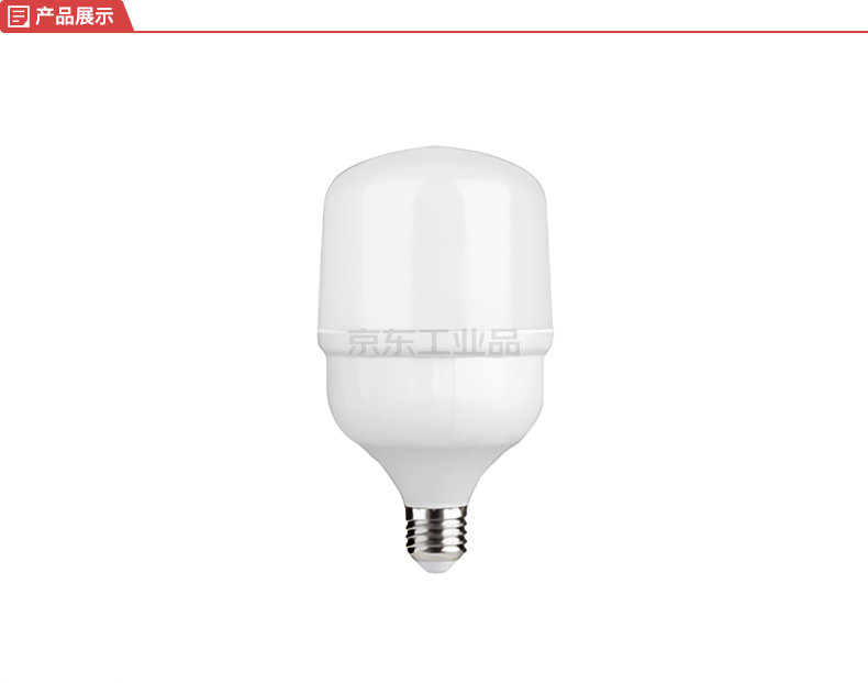 红壹佰(RED100) LED灯泡塑包铝球泡灯,30W,E27,6500K,AC100-240V,2400lm,42个/箱;T7-30W-E27-6500K
