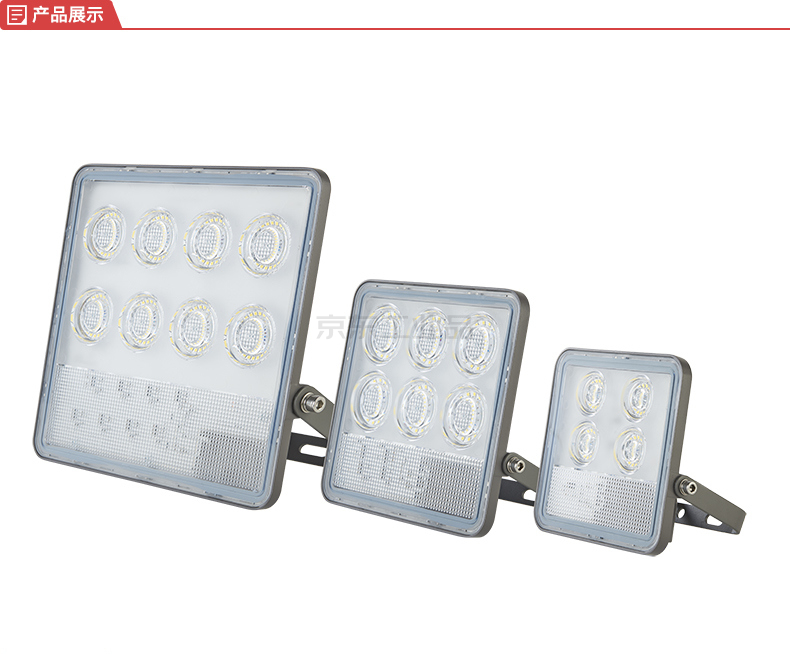 欧普(OPPLE) LED投光灯100W,色温5700K;LTG-OPT01-100W80D57K220V-OF