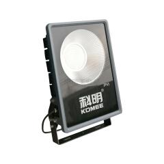 科明 K系列LED泛光灯LED投光灯 100W 220V 6500K(圆形),4支/箱;KMK100-100W Y-6500K