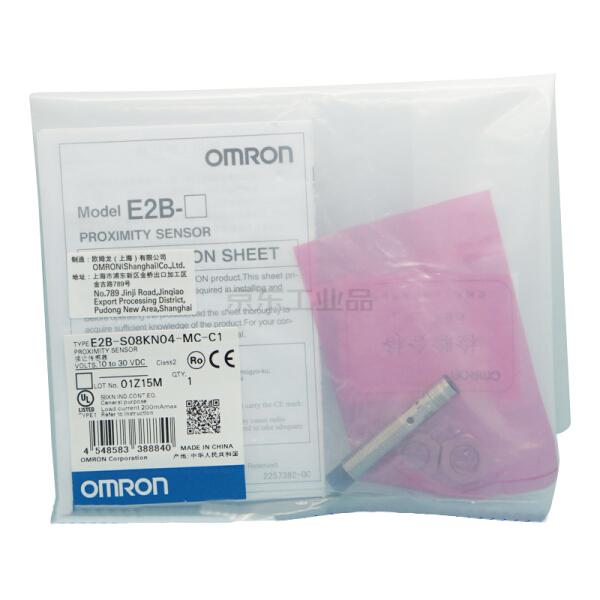 欧姆龙 接近传感器;E2B-S08KN02-WP-C1 2M OMS