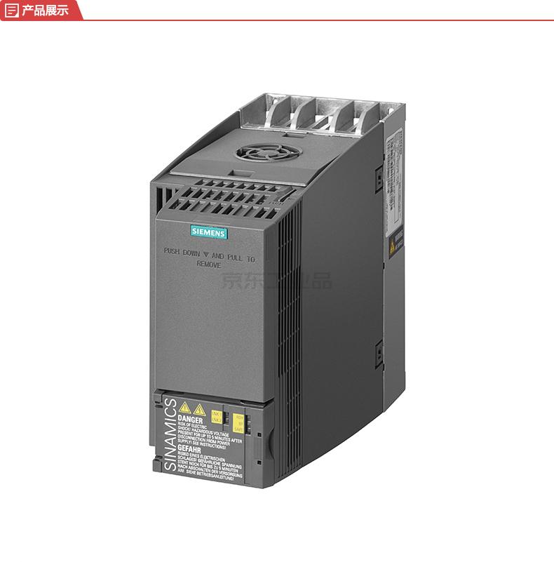 西门子 紧凑型变频器,不带内置滤波器 轻载7.5kW/重载5.5kW AC380-480V;6SL32101KE217UF1