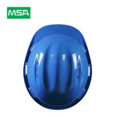 MSA梅思安 双威安全帽,蓝色,PE帽壳,易拉宝2.0帽衬,D型下颏带;10159991