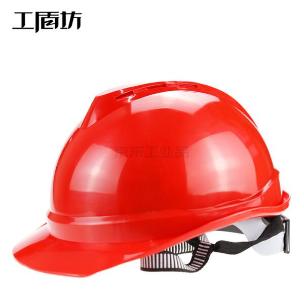 工盾坊 安全帽,V型,PE红色,带透气孔;D-2101-0016
