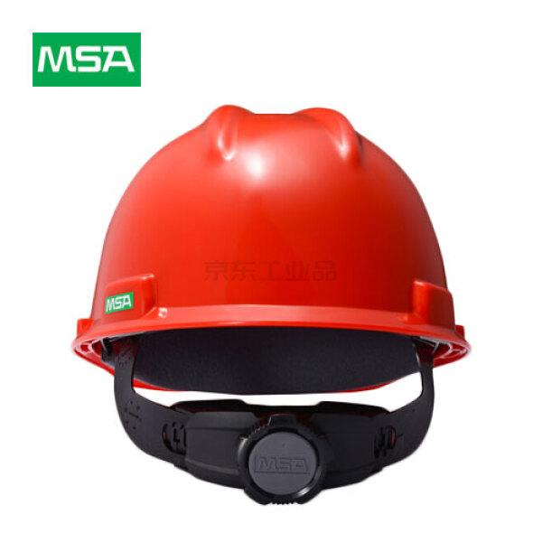 MSA梅思安 安全帽,标准型,红色,ABS帽壳,一指键帽衬,针织吸汗带,D型下颏带;10146509