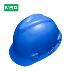 MSA梅思安 V-GardABS标准型安全帽,蓝色,ABS帽壳,一指键帽衬,针织吸汗带,D型下颏带;10146510