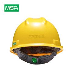 MSA梅思安 标准型安全帽,黄色PE帽壳,一指键帽衬,PVC吸汗带,D型下颏带;10146453