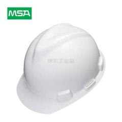MSA梅思安 标准型安全帽,白色PE帽壳,超爱戴帽衬,针织吸汗带,D型下颏带,24顶/箱;10172901
