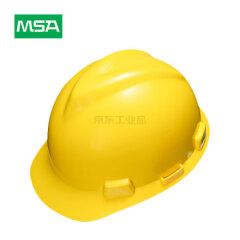 MSA梅思安 标准型安全帽,黄色PE帽壳,超爱戴帽衬,针织吸汗带,D型下颏带;10172902