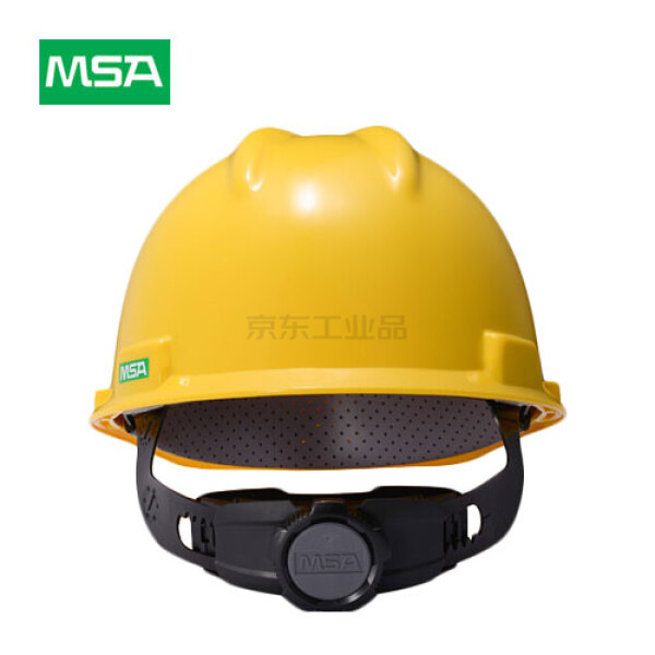MSA梅思安 安全帽,标准型,黄色PE帽壳,超爱戴帽衬,针织吸汗带,D型下颏带;10172902