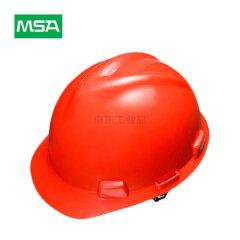 MSA梅思安 标准型安全帽,红色ABS帽壳,一指键帽衬,PVC吸汗带,D型下颏带,30顶/箱;10146503