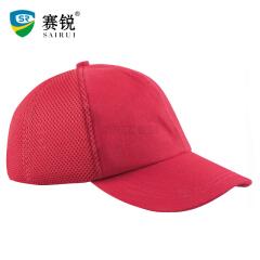 赛锐 轻型防撞帽支持定制LOGO优越款-红,40顶/箱;SFT-TB010-25RD