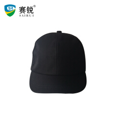 赛锐 轻型防撞帽支持定制LOGO优越款-黑,40顶/箱;SFT-TB010-25BK