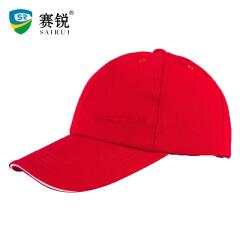 赛锐 轻型防撞帽支持定制LOGO简约款-红,36顶/箱;SFT-TB010-26RD