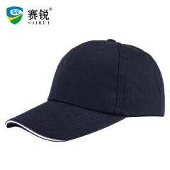 赛锐 轻型防撞帽支持定制LOGO简约款-黑,36顶/箱;SFT-TB010-26BK
