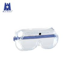 蓝鹰 护目镜 防尘防冲击防雾间接透气;NP105