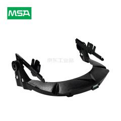 MSA梅思安 面罩框架,可与MSA梅思安所有安全帽组合,可与头盔式耳罩组合;10121266