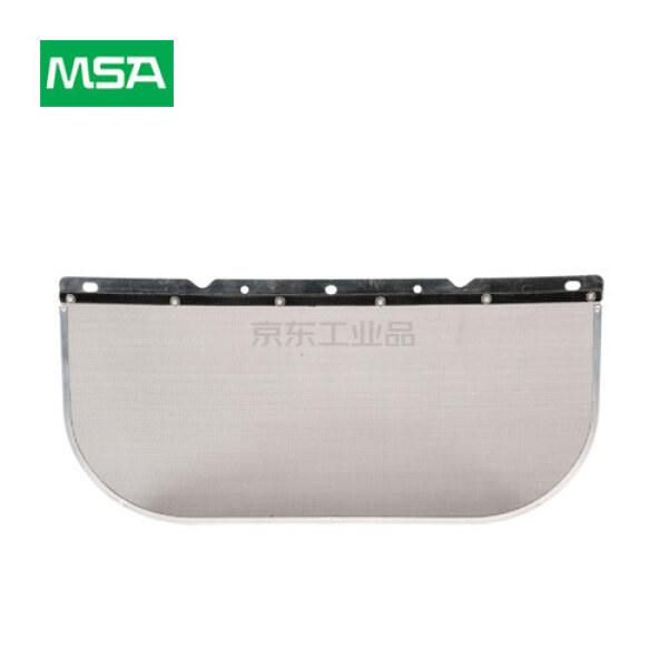 MSA梅思安 面屏 金属网,尼龙框架;10116557