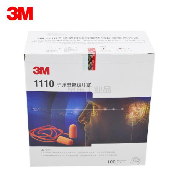3M 耳塞 降噪音,睡眠耳塞,子弹型隔音耳塞,舒适子弹型带线,100付/盒;1110