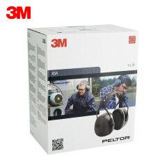 3M 耳罩 X5A 隔音耳罩,睡眠用,专业防噪音,头戴式;XA006458203