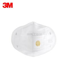 3M 9001V 环保自吸过滤式折叠式KN90带阀防尘口罩;XH003809676
