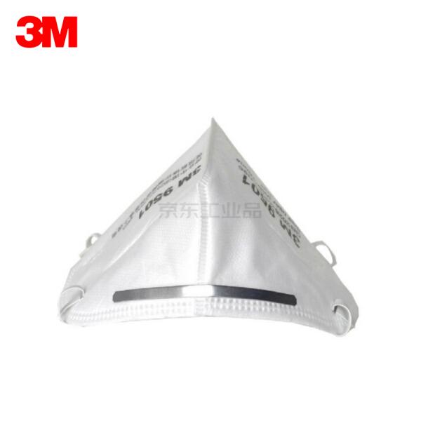 3M 9502 防颗粒物呼吸器 自吸过滤式口罩 双片折叠头戴式;XH003898349