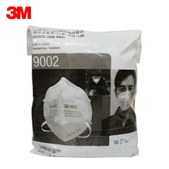 3M 9002 环保折叠式防尘口罩 KN90环保装 防粉尘/防PM2.5
