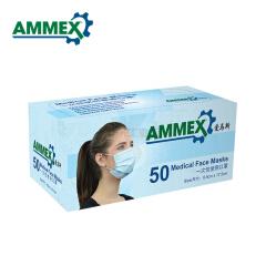 爱马斯(AMMEX) 一次性使用普通口罩(蓝色);ELFM-BLC