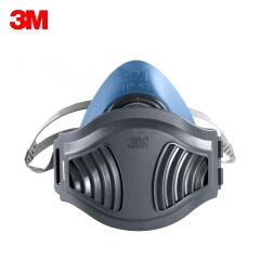 3M 电商版HF-52单罐硅胶防尘套装,包含(HF-52面罩,1700承接座,1705CN滤棉*3,389吸汗垫);XY003879356