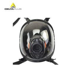 代尔塔 硅胶经典全面罩;105008-黑橙色