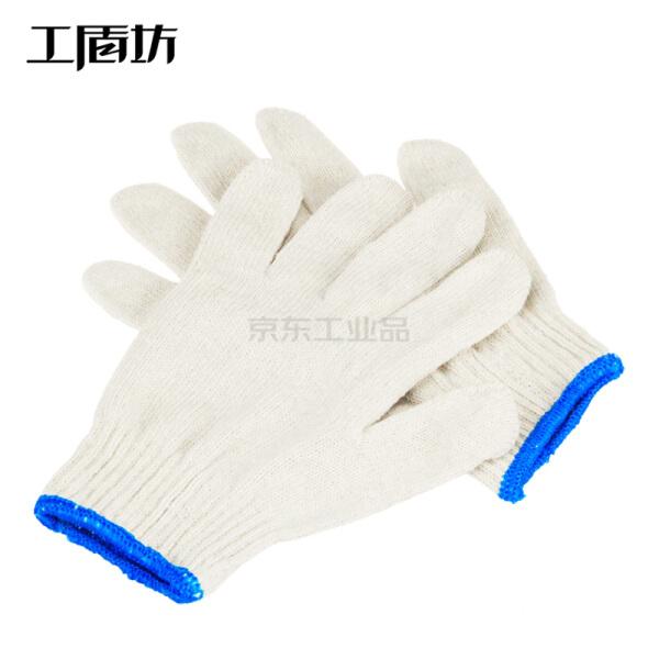工盾坊 棉纱手套,500g灯罩棉,10副/包;D-2502-0001
