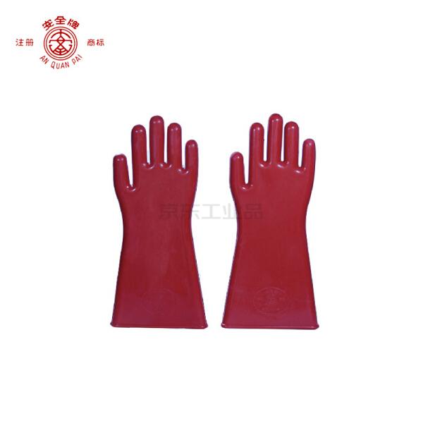 安全牌 双安科技 橡胶12kv绝缘手套 39cm;S012