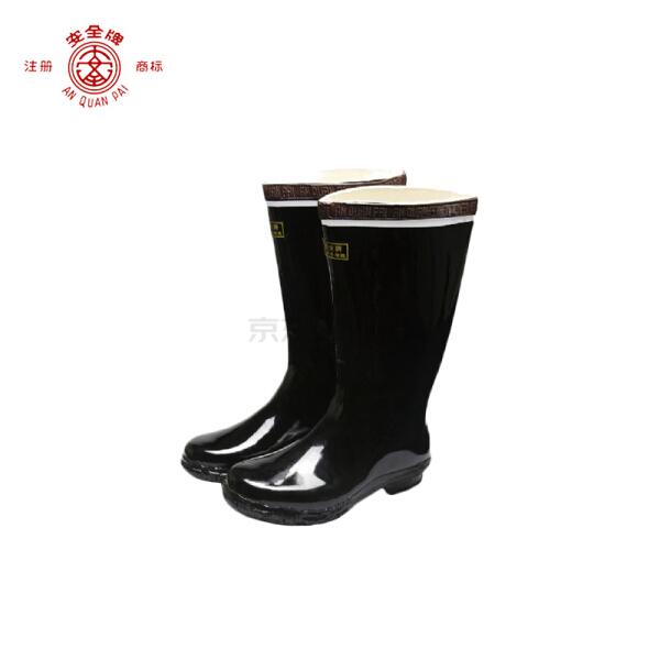 安全牌 双安科技 反光工矿高筒靴;ZX001-43