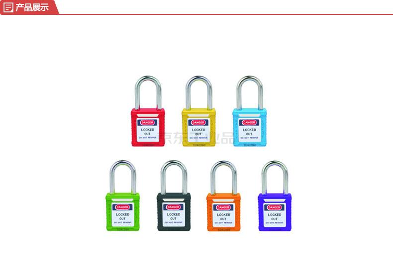 安赛瑞(SAFEWARE) 工程塑料安全挂锁(红)-高强度工程塑料锁体,钢制锁梁,红色,锁梁Φ6mm,高38mm;14657
