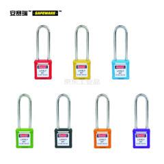 安赛瑞(SAFEWARE) 长梁工程塑料安全挂锁(红)-高强度工程塑料锁体,钢制锁梁,红色,锁梁Φ6mm,高76mm;14664