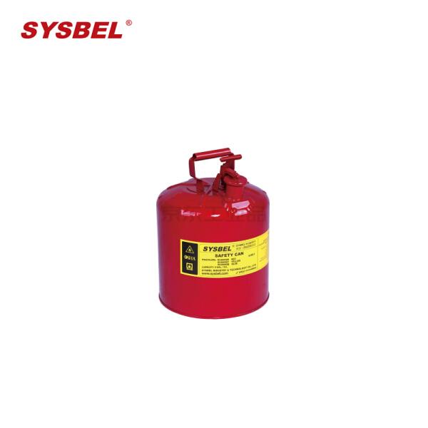 西斯贝尔 I型金属安全存储罐;SCAN002R